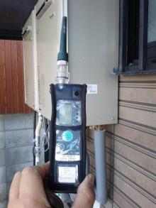 <p>ガス漏れ探知機も使って、安全です。</p>