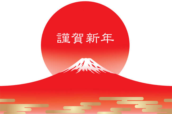【岐阜市(岐阜)のリフォーム】2021年あけましておめでとうございます